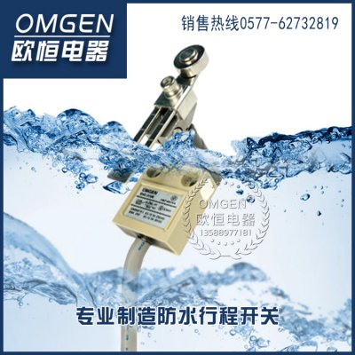 防粉尘行程开关型号YN-3108-FS