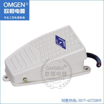 激光打标机脚踏板开关 EKW5A-B