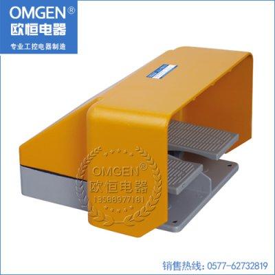 自动送锡点焊机脚踏开关_型号YDT1-18