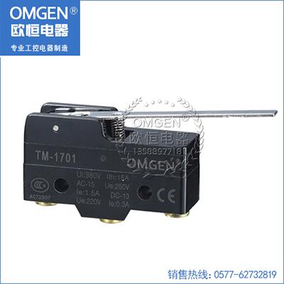 欧恒电器 TM-1701 微动开关 行程开关