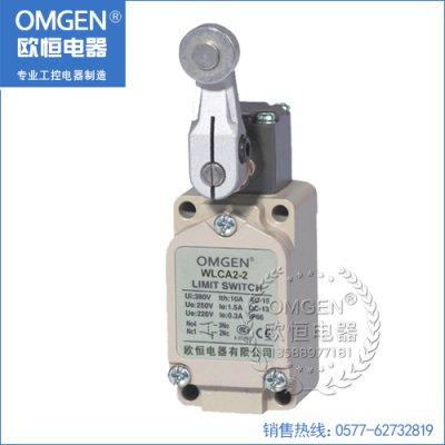 欧恒电器 WLCA2-2 行程开关 限位开关