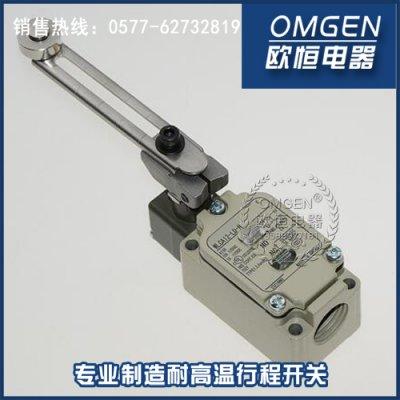 WLCA12-LD-N 带灯行程开关 限位开关