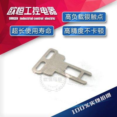 安全门开关钥匙锁开关 D4NS-1AF型 D4DS-K1